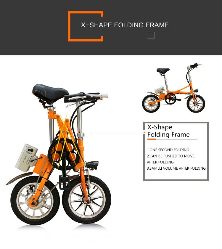 36V250W 14'' folding electric bicycles with lithium battery brushless motor electric bikes 4