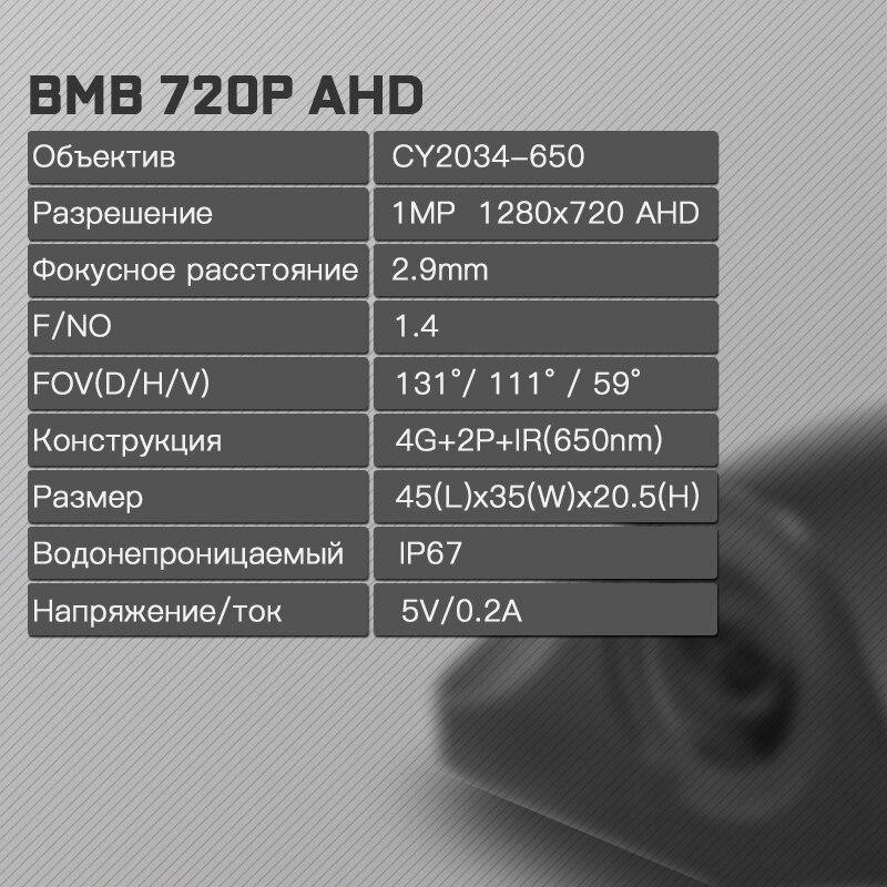 JADO D230 Streamen Achteruitkijkspiegel Auto Dvr Camera FHD 1080 P video recorder nachtzicht dash cam - 5