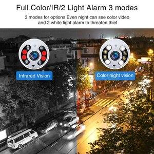 Image 4 - ホームセキュリティipカメラwifiナイトビジョン速度ドームcctvカメラ屋外ミニカマラwifiビデオ監視ipcam wifi 5MP p2P