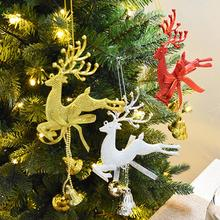 Рождественские украшения, покрытые золотом и серебром, олень, колокольчик оленя, кулон, дерево, украшения, праздничные вечерние товары для дома