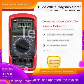 Standard digital multimeter multifunction digital display multimeter four and a half high precision hxx high precision multifunction new dro set gcs900 2da and 2 pc linear glass scales 5u gcs898 50 1000mm for machines