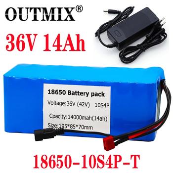 OUTMIX 36V 20AH 14ah 8Ah bateria do rowerów elektrycznych wbudowana bateria litowa 20A BMS z akumulatorem Ebike 42V 2A tanie i dobre opinie CN (pochodzenie) 10-20ah 36 v