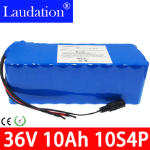 10Ah 36V battery pack 600W High power&capacity 42V 18650 lithium battery pack ebike electric car bicycle motor scooter 20A BMS
