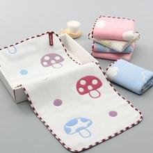 Квадратное детское полотенце из чистого хлопка детские полотенца