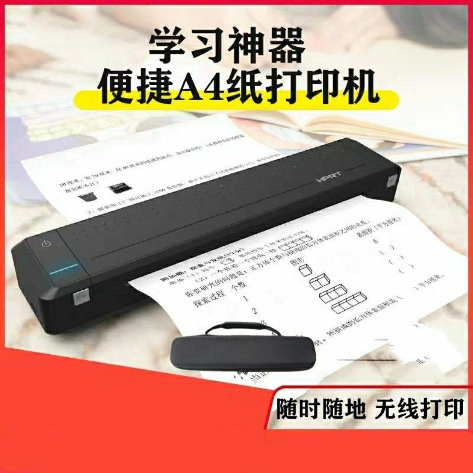 Hprt mt800 300dpi sem fio bluetooth impressora portátil do telefone móvel para o iphone huawei xiaomi samsung android ios a4 papel