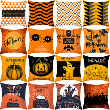 2019 Halloween Orange Geometry Pillow Cover Case Pumpkin Printing Cushion Set Home Furnishing Articles Covers