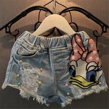 Baby Girls Shorts Jeans Duck Design Summer Cotton Children Shorts Kids Denim Shorts For Girls Clothes Toddler Girl Clothing
