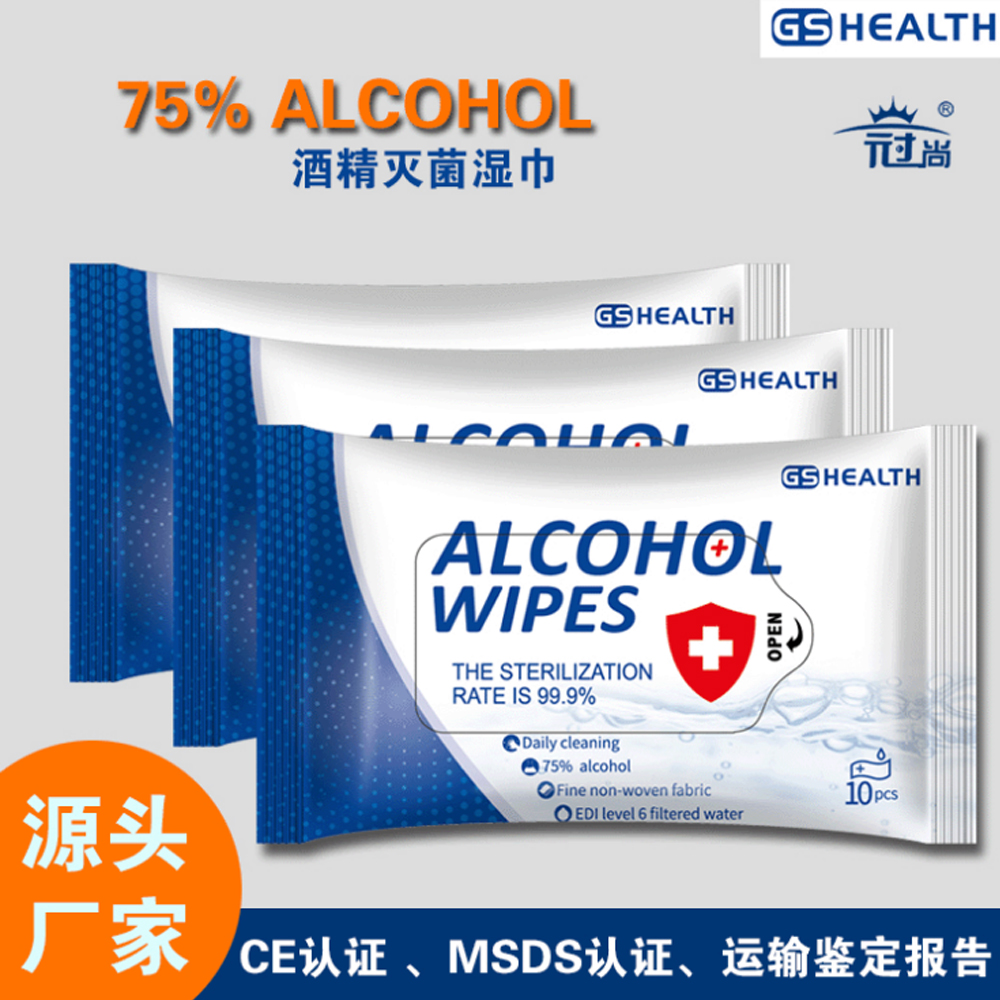 10pcs/bag Disinfection 75% Alcohol Swabs Pads Wipes Portable Antiseptic Shin Cleanser Cleaning Care Sterilization Healty Home