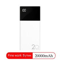 Купить с кэшбэком MORUI ML20 Power Bank white 20000mAh Portable Powerbank Charger with LED Smart Digital Display External Battery for Mobile Phone