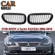 MagicKit 1 Pair Glossy Black Car Front Kidney Grilles Auto Racing Grill for BMW 6 Series E63 E64 04-10 Automobiles Accessories car styling glossy black m color front grille grilles for bmw 6 series e63 e64 m6 05 10 convertible coupe auto car styling