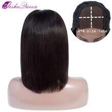 «Холодное сердце» Aisha/queen 4x4 Короткие парики из человеческих волос парики для Для женщин бразильские прямые волосы Non-remy парик кружева закрытие парик
