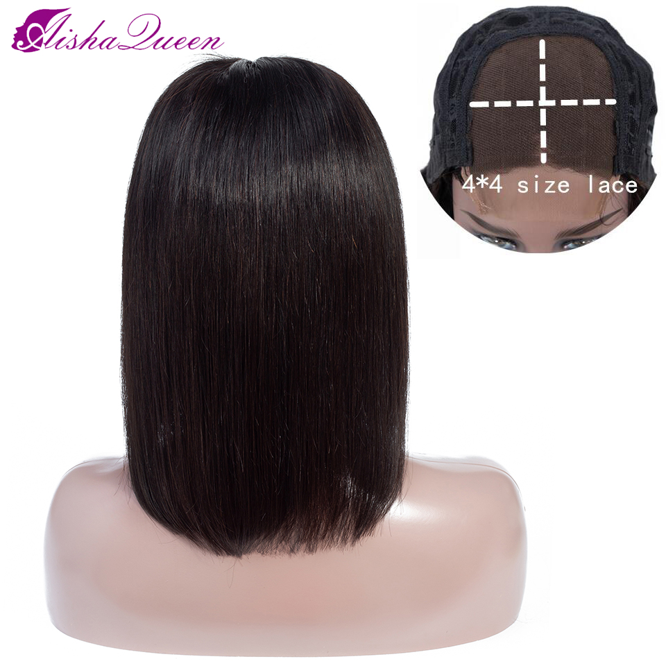 Aisha Queen 4x4 Short Lace Closure Human Hair Wigs For Women Brazilian Straight Non-remy Bob Wig Lace Closure Wig