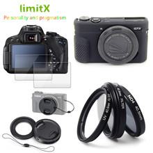 Аксессуары силиконовый чехол + фильтр UV ND CPL + кольцо адаптера + Защитное стекло для ЖК экрана только для камеры Canon G7X Mark III G7XIII G7X3