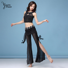 Spring And Summer New Practice Belly Dance Split Trousers Silver Mesh Practice Suit Suit Female Adult