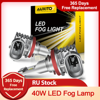 2 uds 2000Lm CANBUS H8 LED amarillo blanco H10 H11 luces Led de niebla de H16JP bombilla LED coche para BMW Toyota Skoda Ford Lada