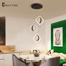 Черно белый современный светодиодный подвесной светильник для