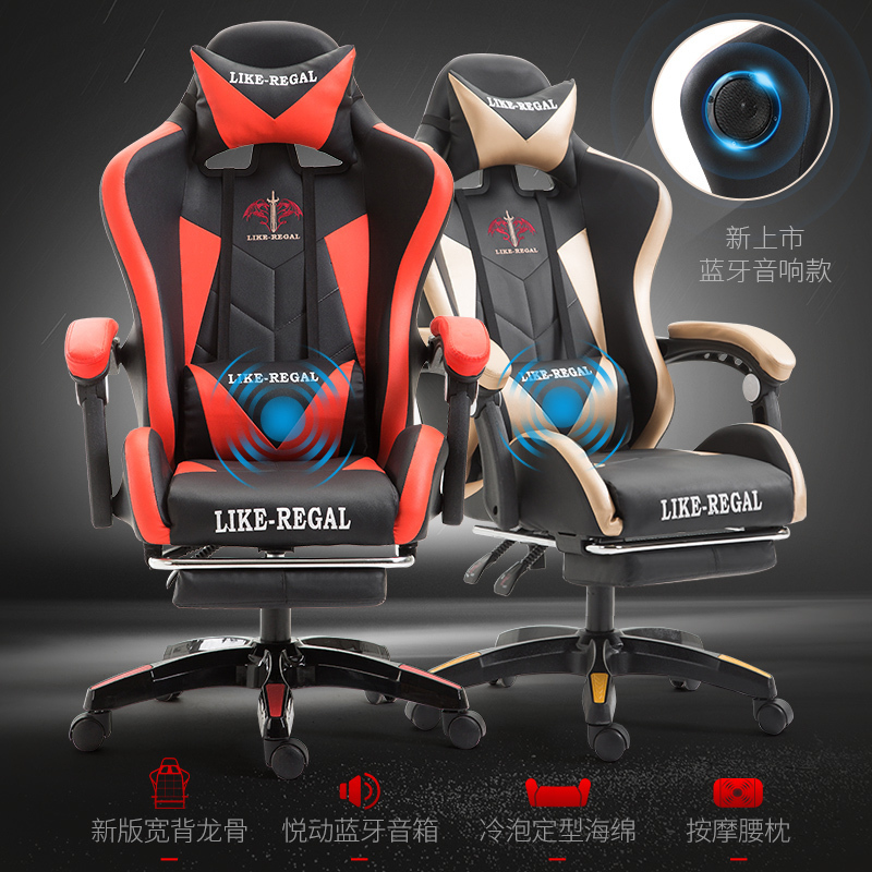 Work Luxury Office Chairs Computer Furniture Synthetic Leather Gaming Ergonomic Game Competition Recommend Lie Chair Leisure