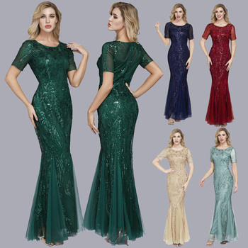 Embroidered Beaded Fabric Prom Dresses Sugar Color O-Neck Short Sleeve Elegant Little Mermaid Dresses Formal Party Gowns 2020