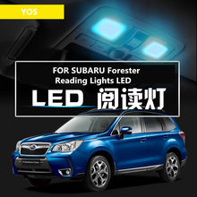 FOR SUBARU Forester Reading Lights Roof LED Refit