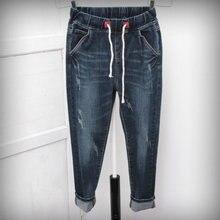 Винтажные женские джинсы с высокой талией весна осень 2020 модные