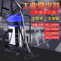 Hom tuo Industrial Vacuum Cleaners Factory Workshop Dust High Power And Strong Strength Large Commercial Use Vehicle Cleaning Va