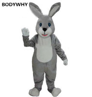 Advertising Promotion Easter Rabbit Bunny Mascot Costume Suits Dress Costume Cosplay Mascotte Theme Carnival Costume Kits