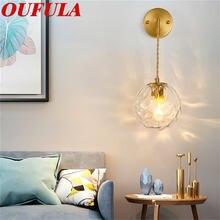 Современные латунные Настенные светильники dlmh креативный декоративный