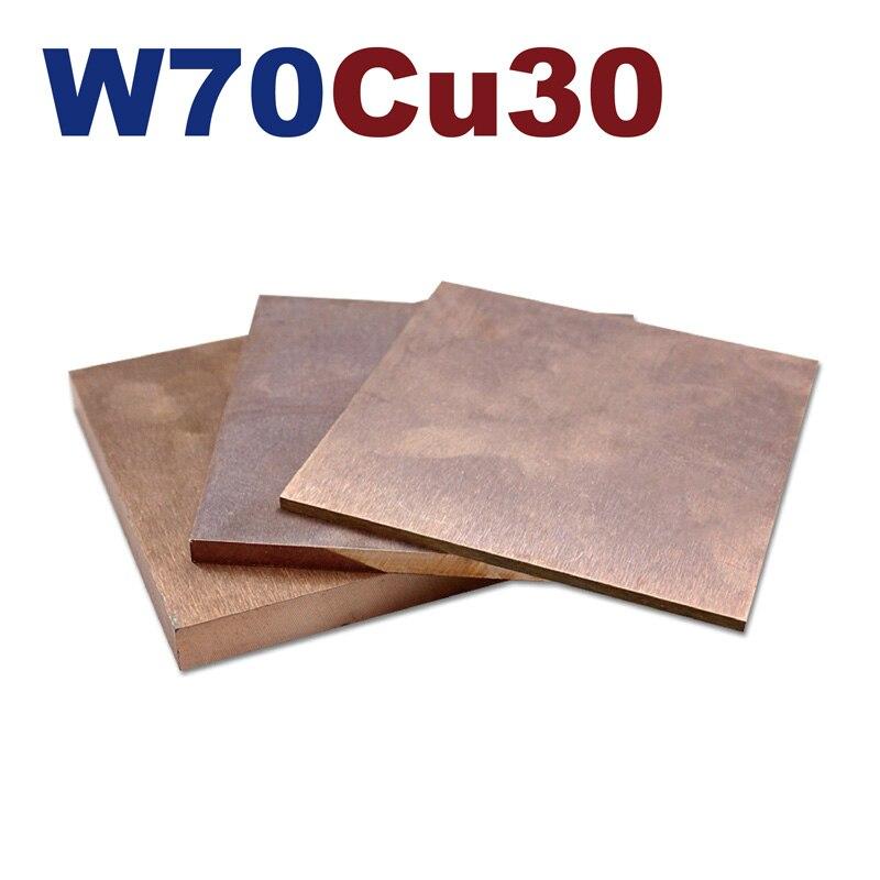 W70Cu30 Tungsten Copper Plate Sheet