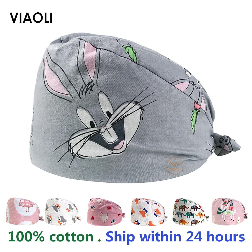 VIAOLI Men Women Medical Scrubs Pharmacy Work Cap Surgery Nurse Hat Oral Cavity Dental Clinic Pet Veterinary Surgical Cap12071
