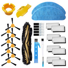 Accessories for Cecotec Conga Excellence 990 Robot Vacuum Cleaner Spare parts Main brush, Hepa filter, side brush
