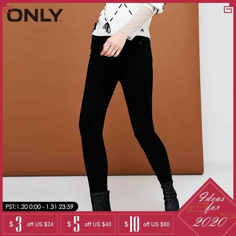 ONLY women's spring and summer 2019 new high waist cropped slimming dark jeans  | 118349628