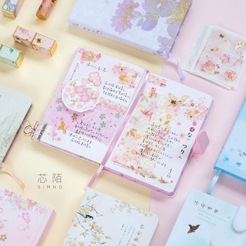 1set Chinese Antiquity Style Portable Traveler Journal Notebook Stationery Set Gift  Bullet Journal Clips Stickers Tape Box 1