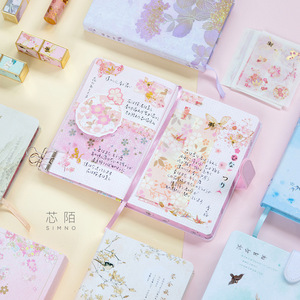 Image 2 - 1set Chinese Antiquity Style Portable Traveler Journal Notebook Stationery Set Gift  Bulleti Journal Clips Stickers Tape Box
