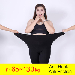 600D New Winter Thick Tights Plus Size Women Anti-hook Tear Resistant Super Elastic Large Size Color Opaque Pantyhose Female