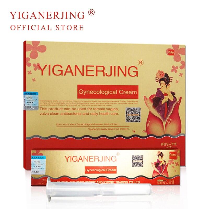 5PCS=1Box YIGANERJING Gynecology Gel Kill Bacteria Anti-inflammation,Vaginitis, Odor ,Vaginal Care