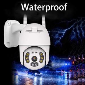 Image 3 - OUERTECH Outdoor Speed Dome Wifi Camera 1080P H.265 PTZ Wireless CCTV Camera Cloud SD Slot ONVIF Home Surveillance IP Camera