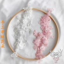 sequins beaded 3D pink white flowers embroidery lace patch Dress DIY veil applique parche Woman's clothes hanfu Decoration