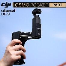 Ulanzi OP 9 4th Axi מייצב ידית אחיזת זרוע עבור DJI אוסמו כיס מתקפל Z סוג מייצב סוגר אוסמו כיס אבזרים