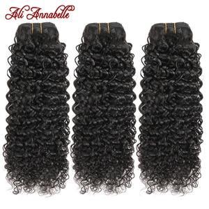 Перуанские курчавые вьющиеся человеческие волосы в пучках, Ali Annabelle, 100% человеческие волосы, 3/4 пряди Ков, сделка, 10 -28 дюймов, вьющиеся волосы ...