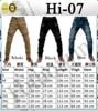 2019 New Khaki Motorcycle Pants Black Men Moto Jeans Zipper Protective Gear Blue Motorbike Trousers Motocross Pants Moto Pants discount