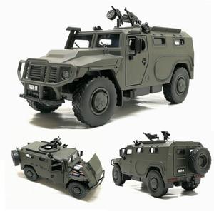 Image 1 - จำลอง1:32ล้อแม็กเลื่อนรัสเซียรถหุ้มเกราะป้องกันการระเบิดทหารรุ่นSound Lightรถเด็กของเล่น
