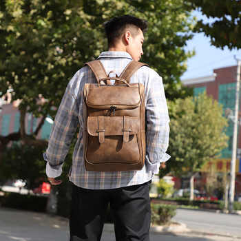 Vintage Laptop Leather Backpacks Tooling Backpack Men\'s Retro Backpacks Men\'s PU Travel Student Bags