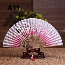 Шелковый женский веер китайский японский стиль складной веер предмет интерьера, украшение
