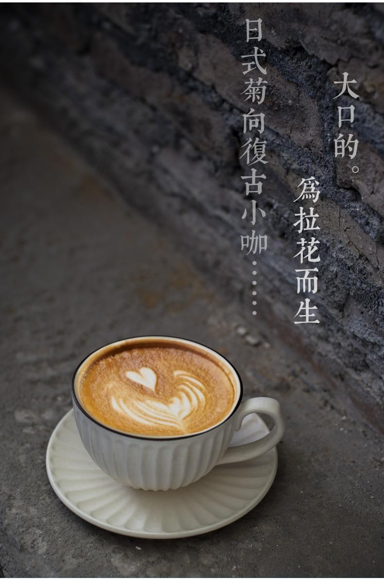 manhã doméstico koffie kopjes casa jardim ef50cs