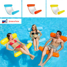 Water hammock recliner inflatable floating bed swimming pool floating swimming mattress sea swimming ring(China)