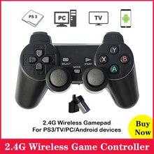 2.4G 무선 게임 컨트롤러 Gamdpad 조이스틱 PC 용 PS3 TV 용 안드로이드 장치 용 라스베리 파이 4 3 2