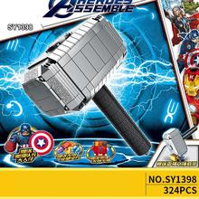 SY1398 Super Heroes Avengers4 Quake Hammer sets building block Kid toys edcation model baby