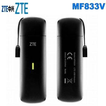 Odblokowany ZTE MF833V MF833T 4G LTE Cat4 pamięć USB obsługa modemu LTE FDD B1 B3 B5 B7 B8 B20(28) TDD B40(B38 lub B41) tanie i dobre opinie HARVILON CN (pochodzenie) Wewnętrzny 4G Karty wireless 150 mbps