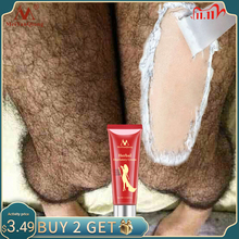Unisex Herbal Hair Removal Cream Painless Hair Removal Removes Underarm Leg Hair Body Care Gentle Not Stimulating hair removal