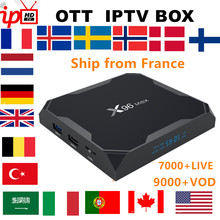 Francês caixa de iptv x96 max android tv box 8.1 + assinatura iptv suécia bélgica europa reino unido espanha eua m3u adulto xxx smart tv box(China)